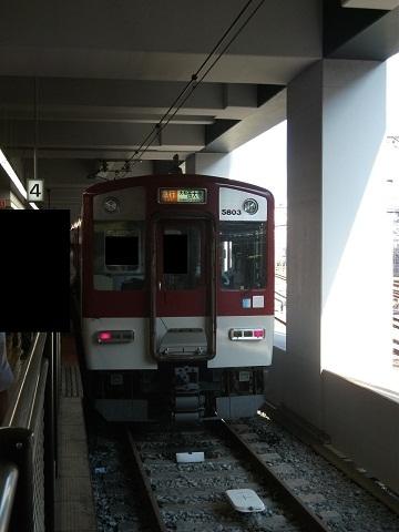 kt5800-3.jpg