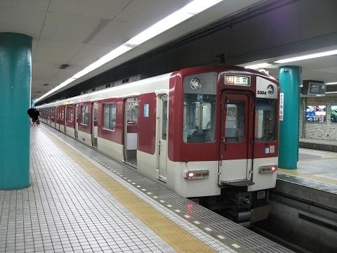 kt5800-4.jpg