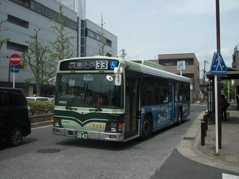kybus-3043-1.jpg
