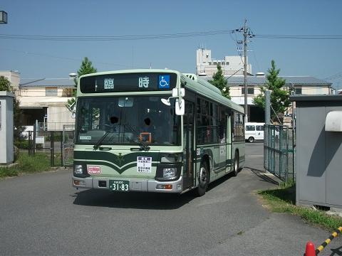 kybus-3183-1.jpg