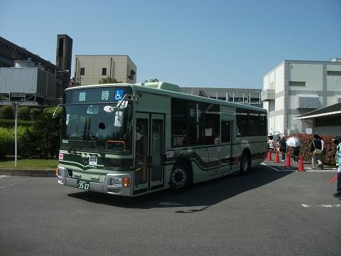 kybus-3527-1.jpg