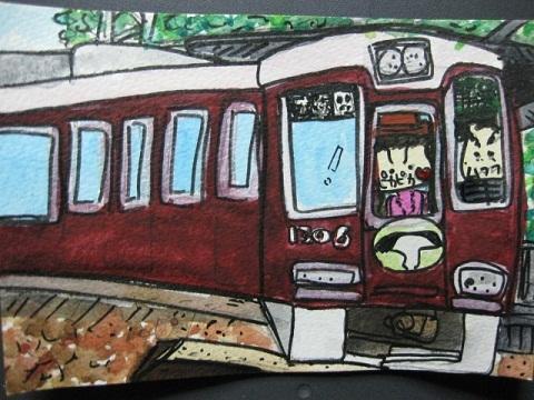 mother-paint-136.jpg