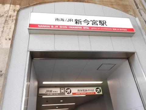 nk-shinimamiya-1.jpg