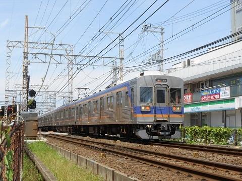 nk3000-1.jpg