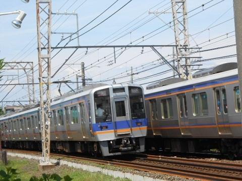 nk8000-4.jpg