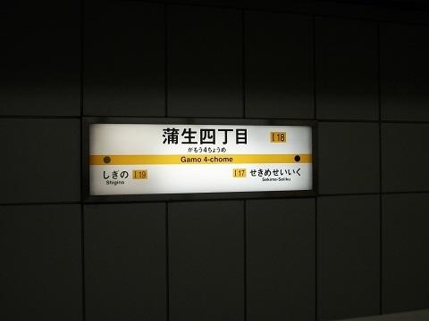 os-gamou4-1.jpg