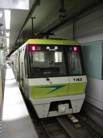 os70-1.jpg