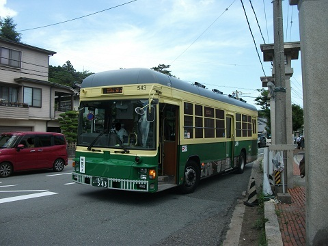 oth-bus-30.jpg