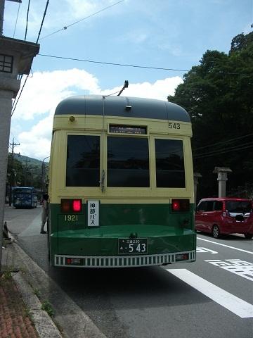 oth-bus-34.jpg