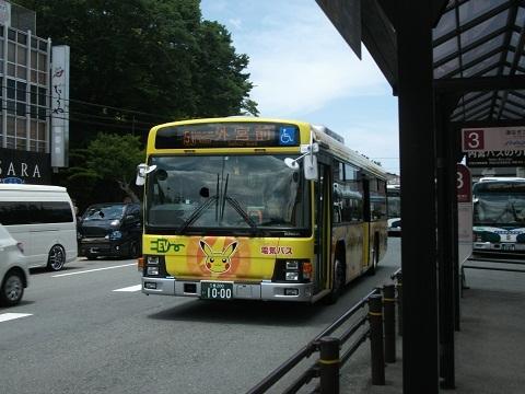 oth-bus-35.jpg
