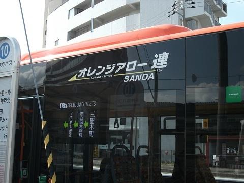 oth-bus-55.jpg