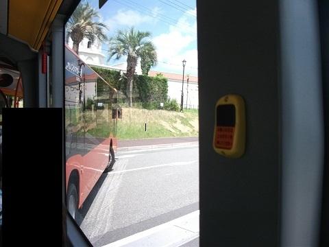 oth-bus-56.jpg