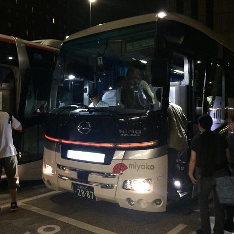oth-bus-59.jpg