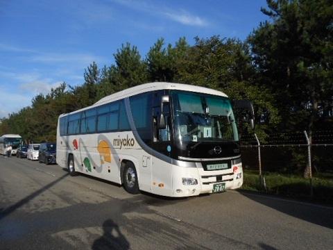 oth-bus-60.jpg