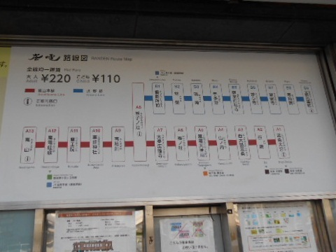rd-shijoomiya-2.jpg