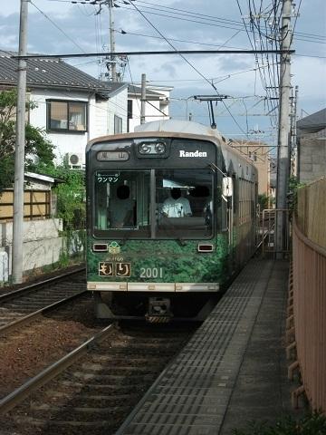 rd2001-50.jpg