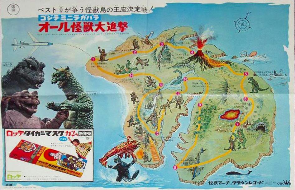 Godzilla-Monster-Island-Map.jpg