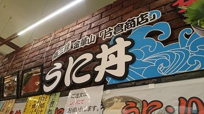miyagi_20180508_01.jpg