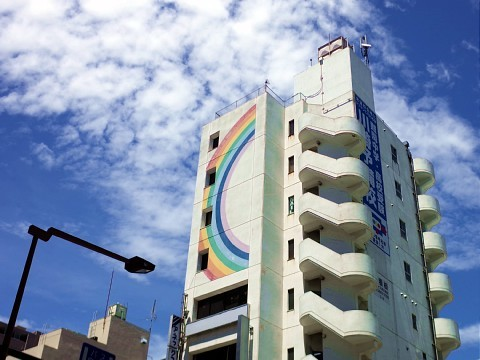 arcoirisbeef01.jpg