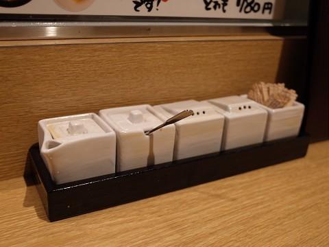 asumaruyaki13.jpg