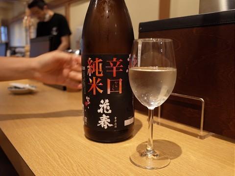 asumaruyaki22.jpg