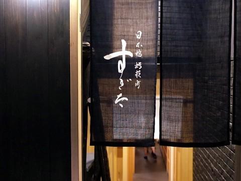 autumnsugita38.jpg