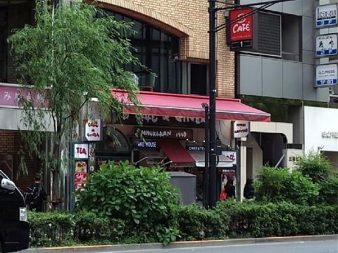 cafemiyuki04.jpg
