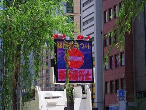 cafemiyuki11.jpg