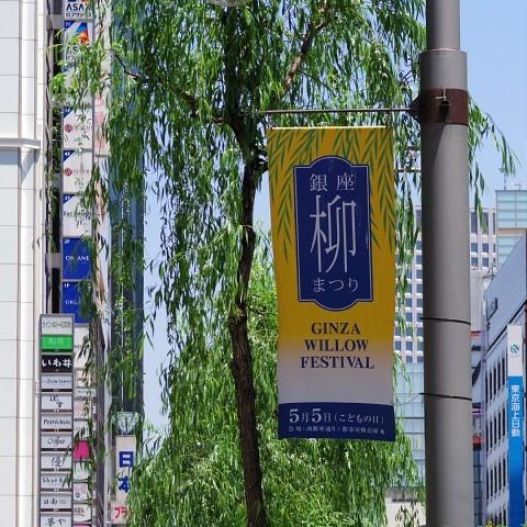 cafemiyuki13.jpg