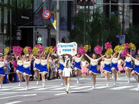 cafemiyuki24.jpg