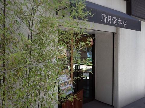 closeseigetusabo02.jpg