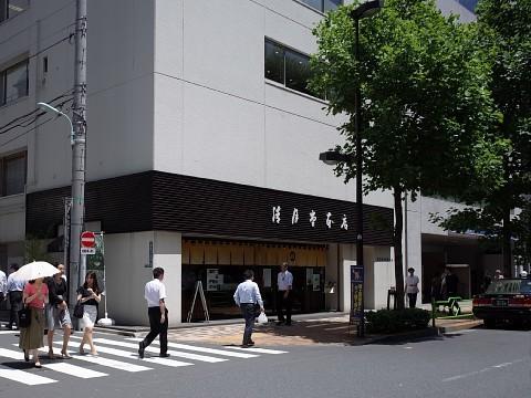 closeseigetusabo12.jpg