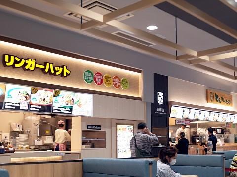 daigakukatsu02.jpg