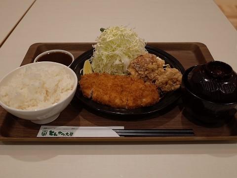 daigakukatsu05.jpg