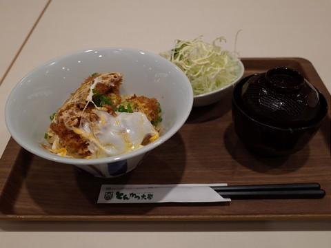 daigakukatsu13.jpg