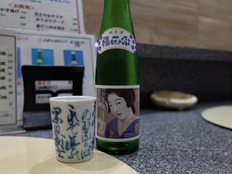 daisendorisayaka08.jpg
