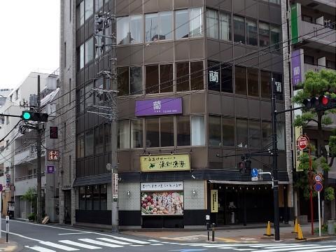 daisendorisayaka14.jpg
