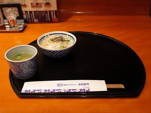 goemontarako05.jpg
