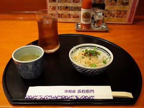 goemontarako12.jpg