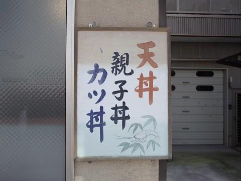 hiyashikiyomi10.jpg