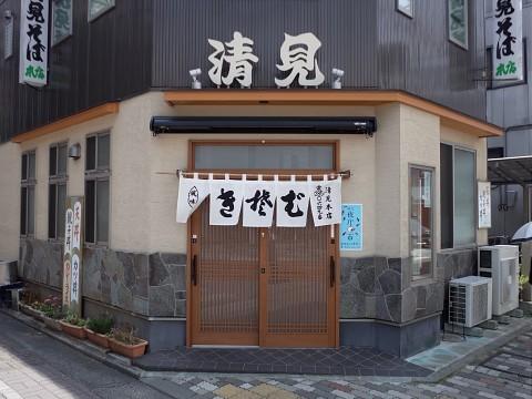 hiyashikiyomi11.jpg