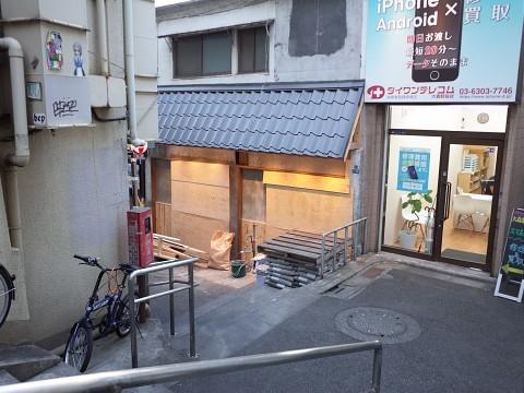 hiyashikyoka11.jpg