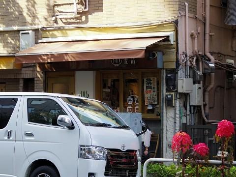 hiyashimuginae03.jpg