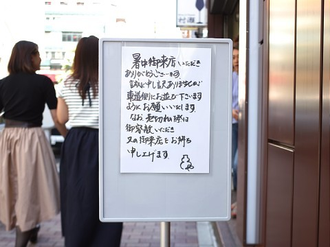 hyoutankimotake01.jpg