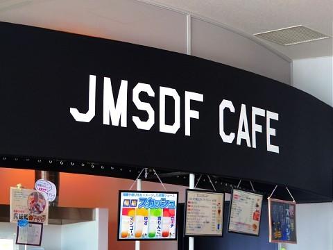 jmsdfcafe03.jpg