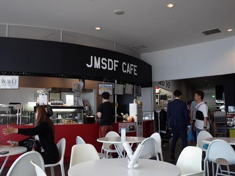 jmsdfcafe11.jpg
