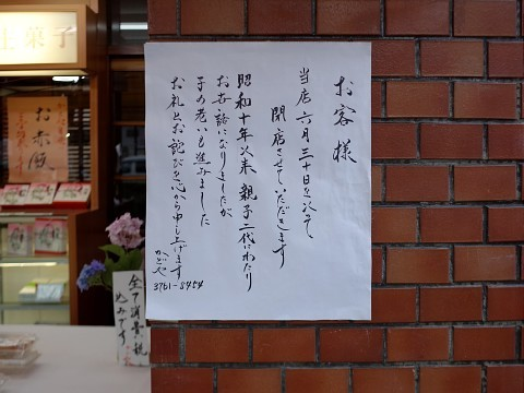 kadoya01.jpg