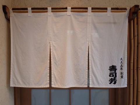 kuresushiyoshi07.jpg