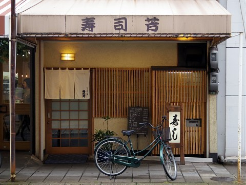 kuresushiyoshi09.jpg