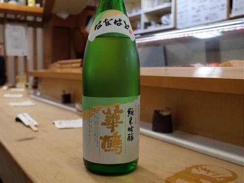 kuresushiyoshi14.jpg